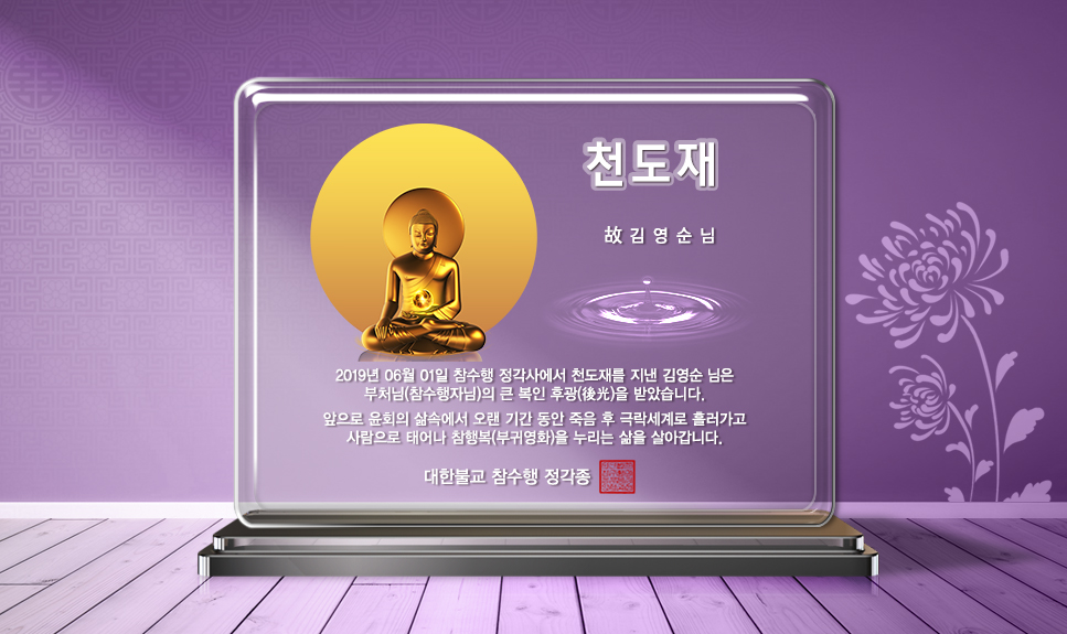 0991-김영순님.jpg