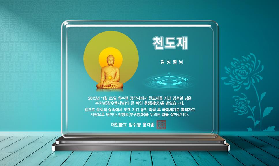 0951_김성열님.jpg