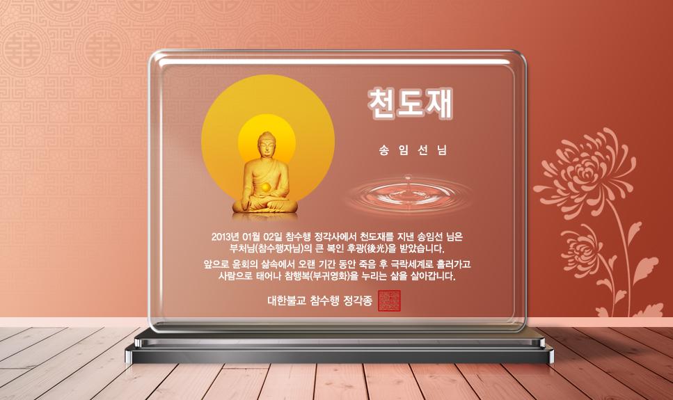0539_송임선님.jpg