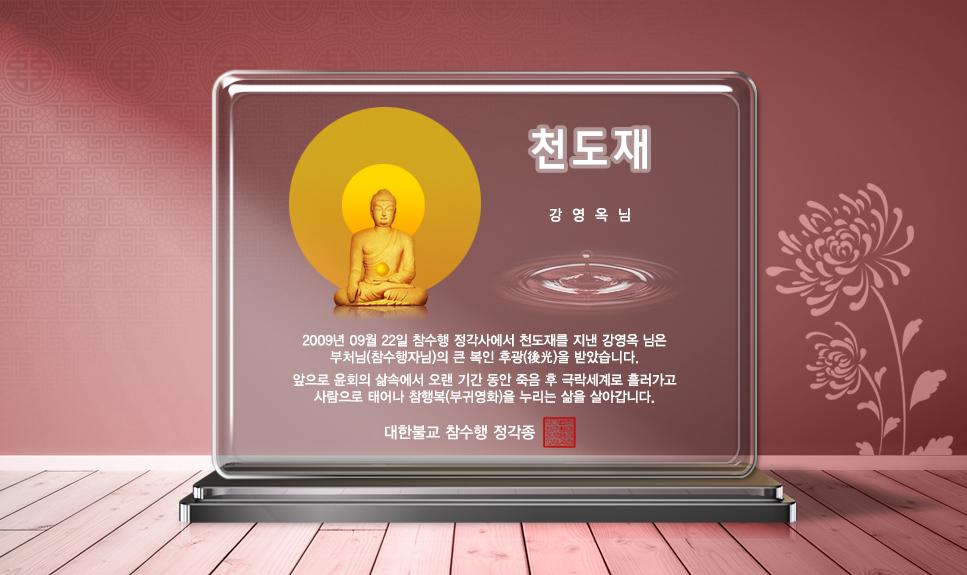 0004_강영옥님.jpg