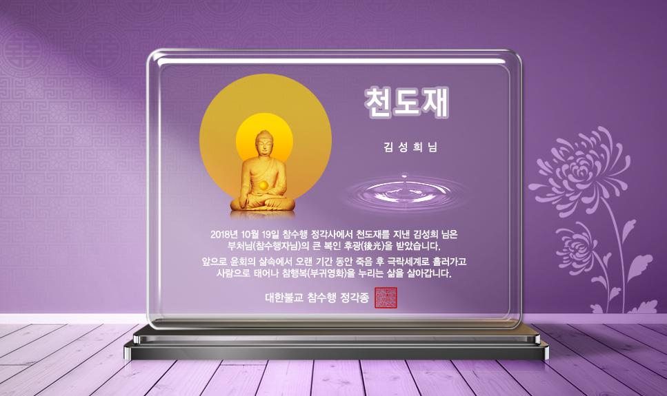 0979_김성희님.jpg