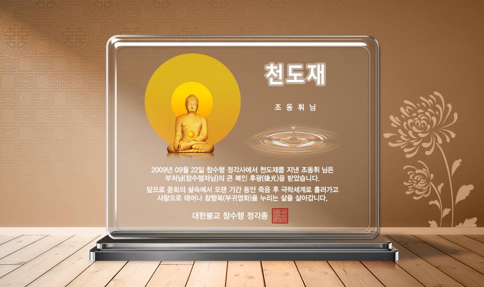 0014_조동휘님.jpg