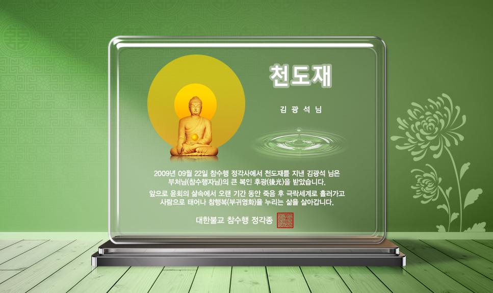 0007_김광석님.jpg